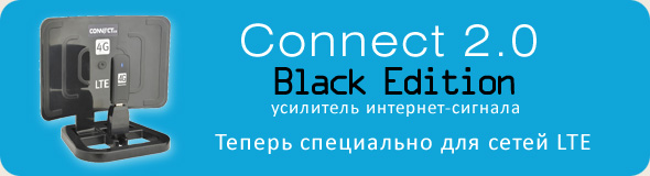 Connect 2.0 Black Edition